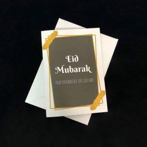 Personalised Message Eid Card - Black