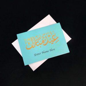Personalised Name Eid Card