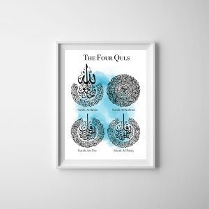 Foil Print - 01 - 4 Quls (Blue)