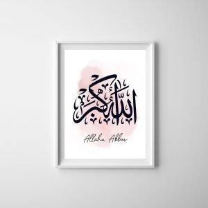 Foil Print - 01 - Allahu Akbar (Pink)