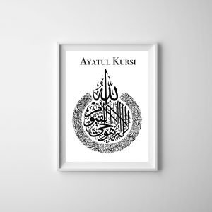 Foil Print - 01 - Ayatul Kursi (Black)