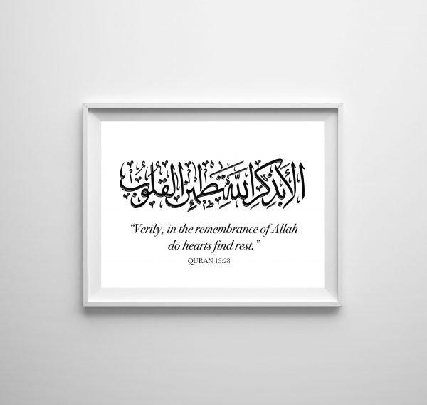 Foil Print - 01 - Quran 13-28 (Black)