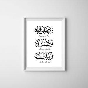 Foil Print - 01 - Subhanallah Alhamdulillah Allahu Akbar (Black)