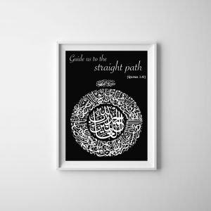 Print - 01 - Al Fatihah (Black)