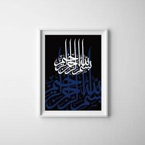 Print - 01 - Bismillah (Black)