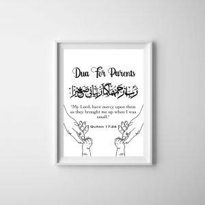 Print - 01 - Dua for Parents (Black)