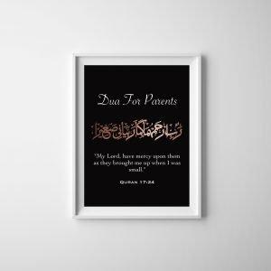 Print - 01 - Dua for Parents (Rose Gold)