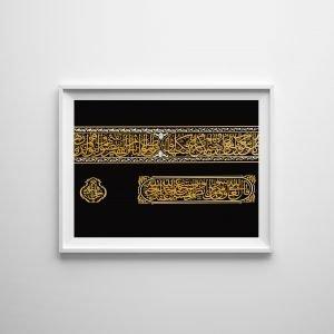 Print - 01 - Kaabah Kiswah (Black)