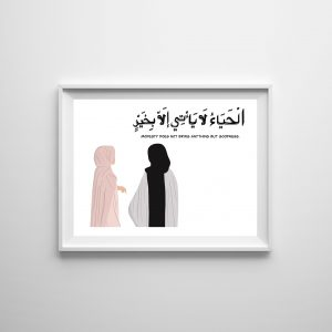 Print - 01 - Modesty (Black)