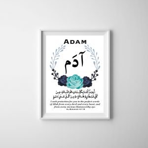 Print - 01 - Personalised Child Name for Boys (Black)