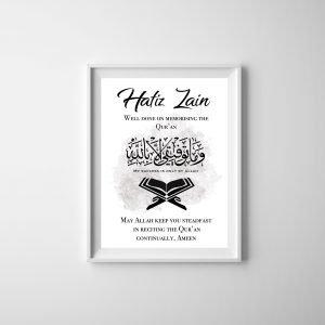 Print - 01 - Personalised Hafiz for Boys (Black)