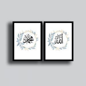 Print - 02 - Allah & Muhammad (Black)