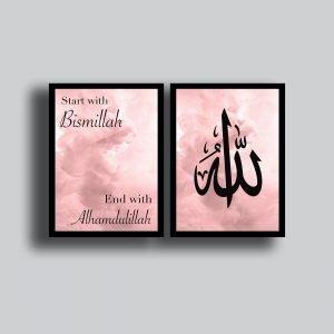 Print - 02 - Bismillah & Alhamdulillah (Black)