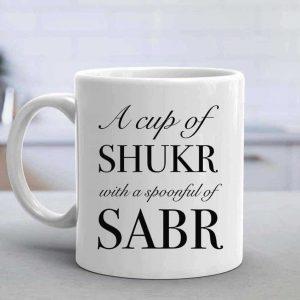 Shukr & Sabr Mug Round Handle