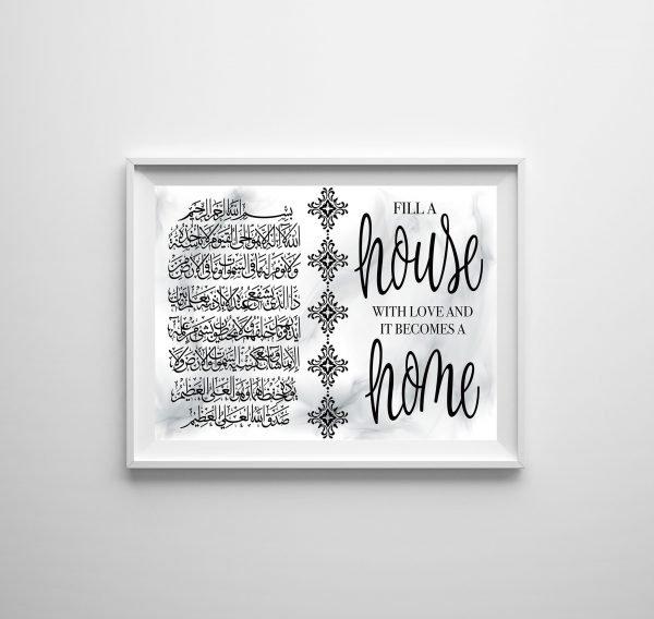 Foil Print - 01 - Home Ayatul Kursi (Black)