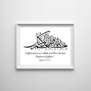 Foil Print - 01 - Quran 3-173 (Black)