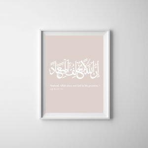 Print - 01 - Quran 3-9 (Cream)