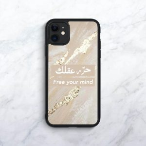 Free Your Mind Phone Case