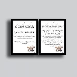 Ramadan Dua Print Set of 2 - Design 1