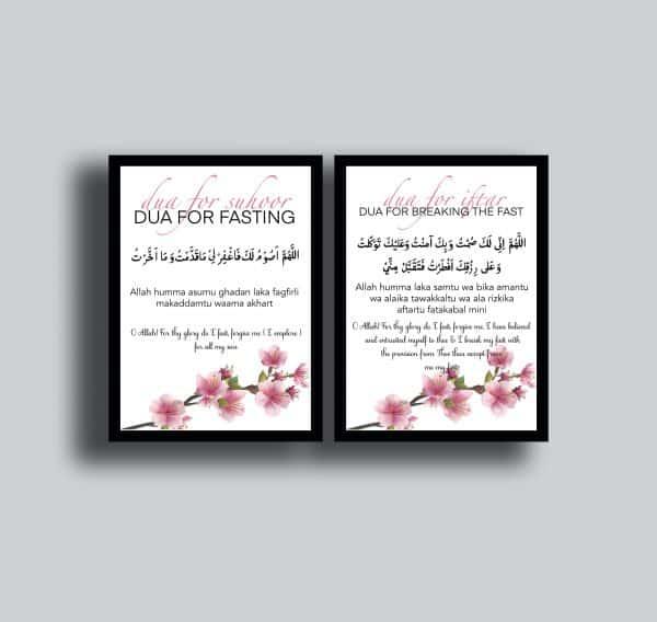 Ramadan Dua Print Set of 2 - Design 2