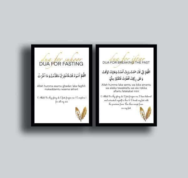 Ramadan Dua Print Set of 2 - Design 3